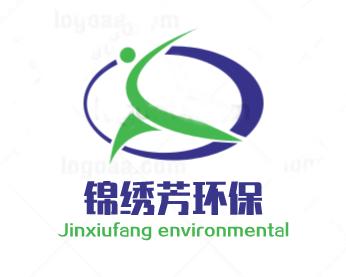 厦门锦绣芳环保科技有限公司