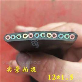 扁电缆KYVFP镀锡铜导体4mm2线芯12根
