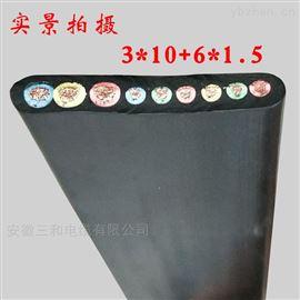 硅橡胶绝缘YGKFB2扁电缆-15低温软芯
