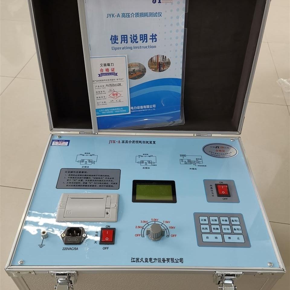 承试类高压介质损耗测试仪