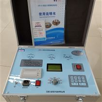 全自动高压介质损耗测试仪