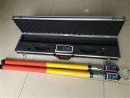 DYHX-8600數字無線高壓核相器