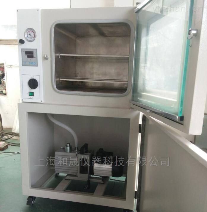 210L真空干燥箱(含泵)