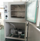 50L真空干燥箱(含泵)