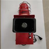 多功能报警器DGN-110AC220V