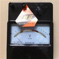 数字交直流电压表