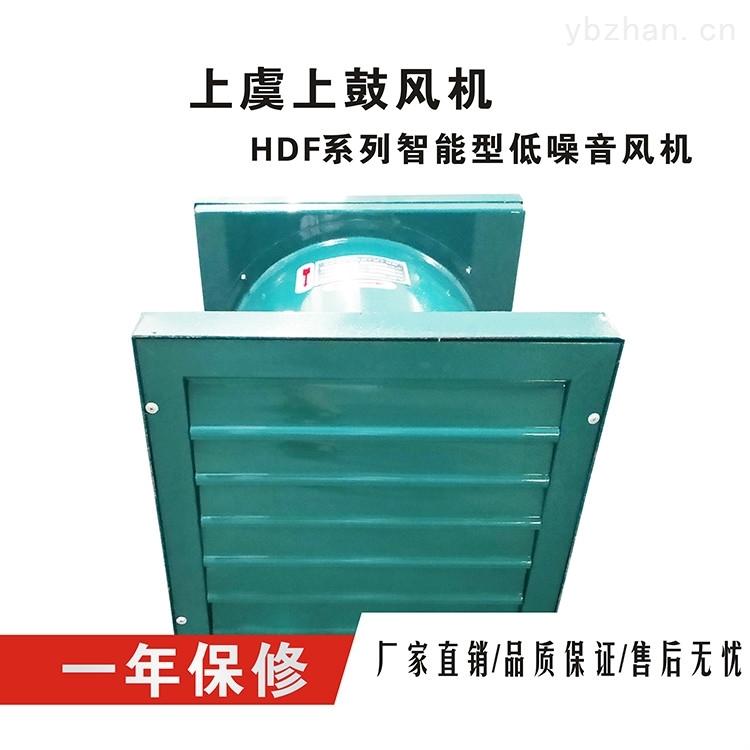 HDF-I-3.0-0.06KWHDF不锈钢低噪音轴流风机风机
