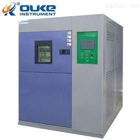 低温冲击试验设备厂家