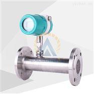 AKLT-RSQ热式气体质量流量计