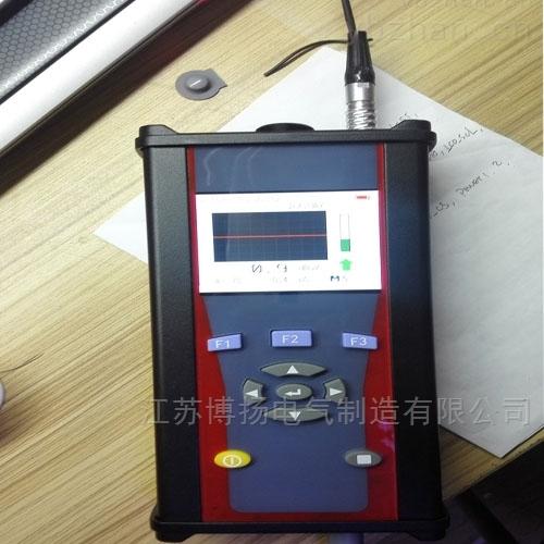 博扬手持式局部放电测试仪
