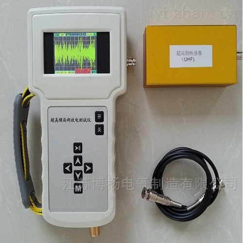 专业生产手持式局部放电检测仪