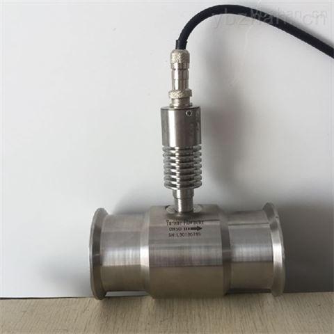 广州高压液体涡轮流量计