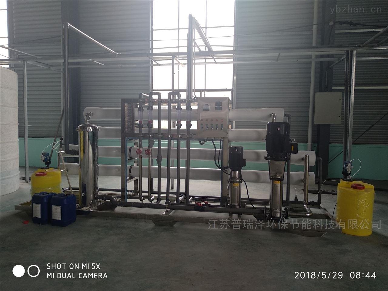 宜昌市反渗透设备-水处理系统