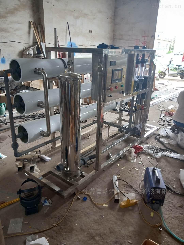 黄冈反渗透设备-水处理系统
