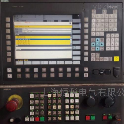 西门子840D数控系统报警30010故障修好可测