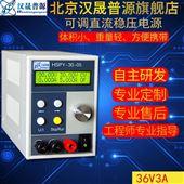 HSPY 60-0360-03直流-数显可调直流稳压电源