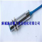 KG18-JZ-K5速度传感器KG18-JZ-K5|90-250VAC