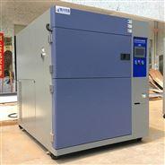 LED冷熱沖擊實驗箱