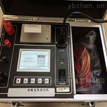 数字式智能回路电阻检测仪