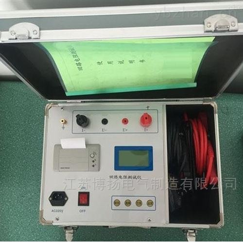 高品质智能回路电阻测仪专业制造