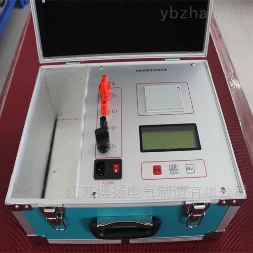 智能回路电阻检测仪电力承试