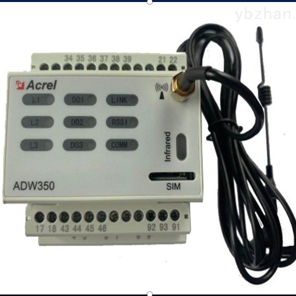 ADW350-5G交、直流电源用电解决方案