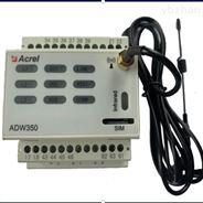 安科瑞5G基站用電改造