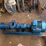 吉林通化浓浆泵调速螺杆泵