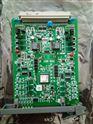 浙大中控xp313電流信號XP313明遠熱銷