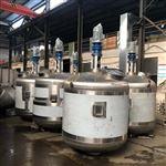 电加热不锈钢化工溶剂真空反应搅拌器罐