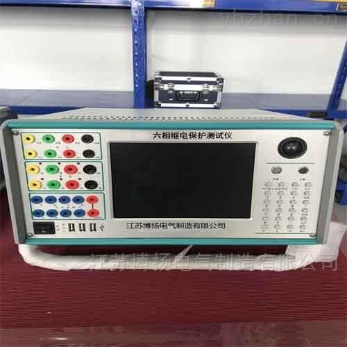 六相继电保护测试仪低价销售