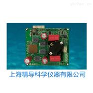 Aqua CommDSPComm Aqua Comm水聲通訊模塊調制解調器