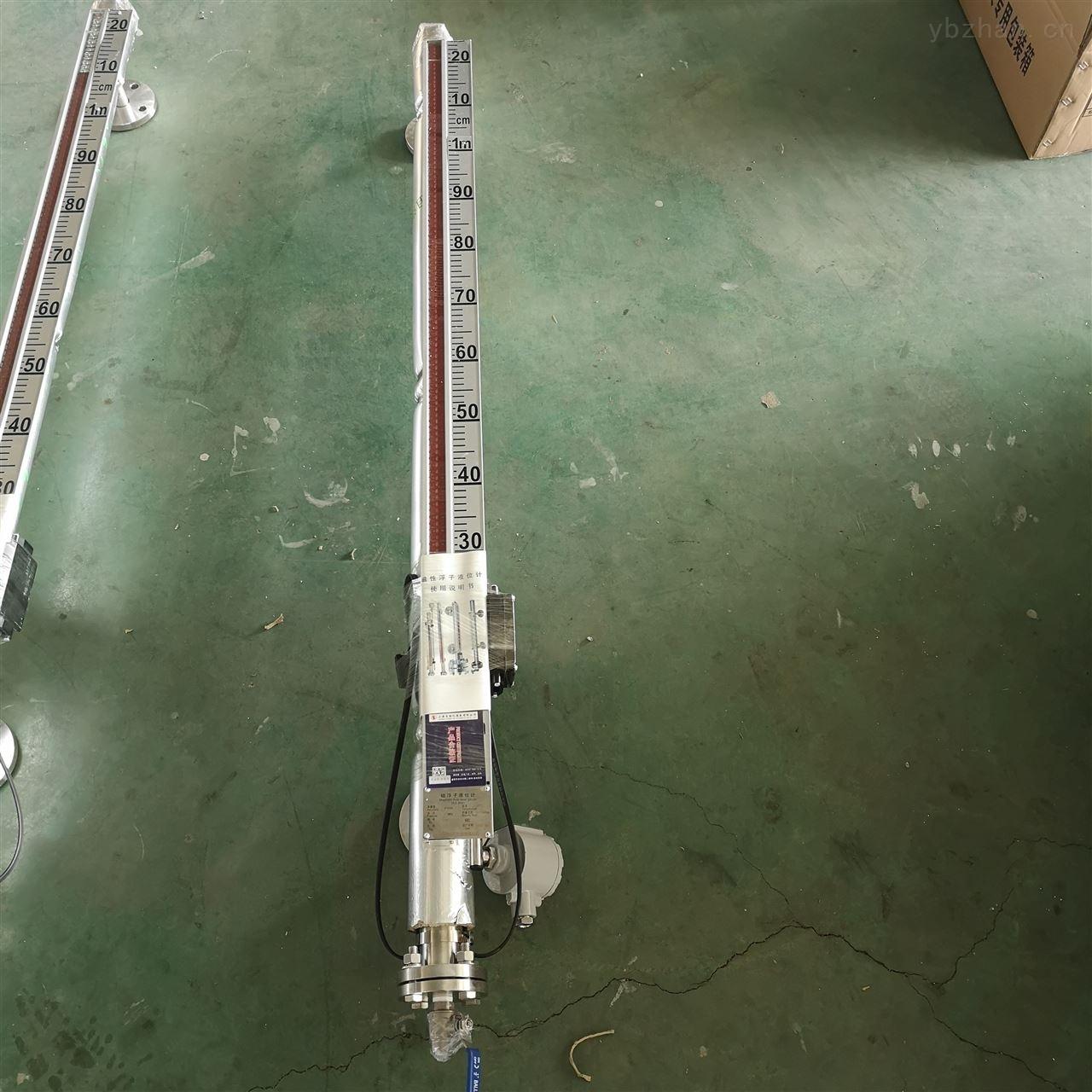 泥浆液位UHZ-58-LK原油磁翻板液位计面板