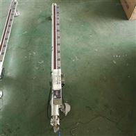 UHZ-58/CG/A83侧装U型槽泥浆液位计DN50液位测量显示清晰
