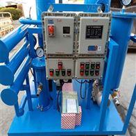 高效双级真空滤油机