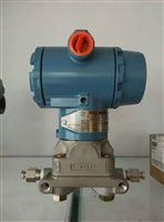 罗斯蒙特3051S_T型直接插入式变送器报价