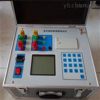厂家现货50A变压器损耗参数测试仪