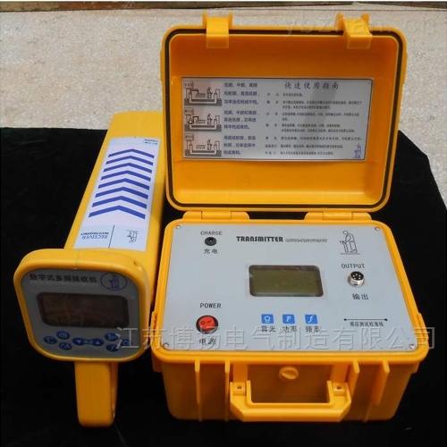 路灯电缆故障测试仪质量保证