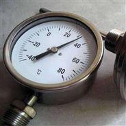 WSS-484雙金屬溫度計