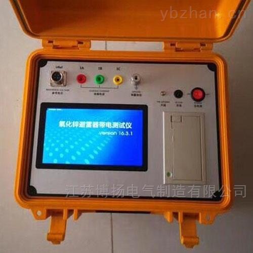 高性能氧化锌避雷器测试仪现货直发