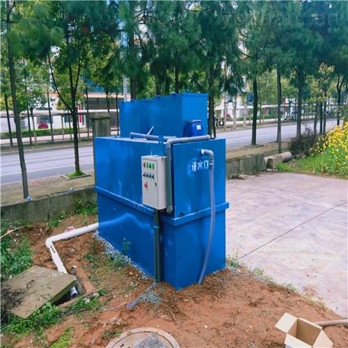 九台市一体化生活污水处理设备