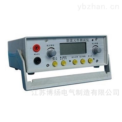 防雷元件测试仪价格