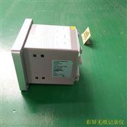 金嶺JLR-3000儀表 彩屏無紙記錄儀