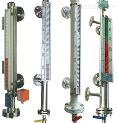 侧装式磁性浮球液位计  SYC-UHZ-15/C2
