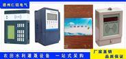 遠程智能灌溉控制系統設備生產