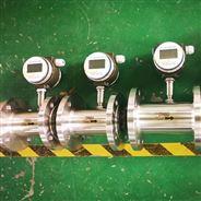 LWGY-100渦輪流量計使用方法
