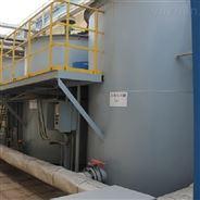 芬頓氧化有機物廢水