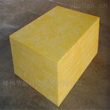 玻璃棉板屋顶隔热材料高温纤维棉板