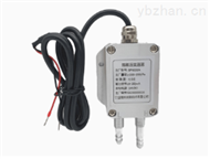 BP8530风压微差压变送器