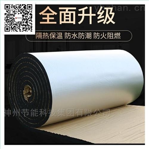 达州市B1级橡塑保温板厂家生产商